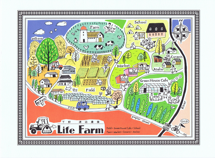 lifefarm color