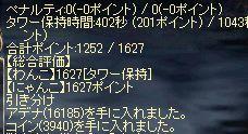 1105draw.jpg