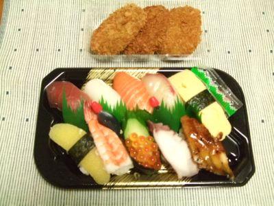 9.10.16お寿司