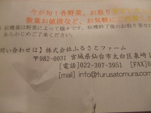 002_20110824104005.jpg