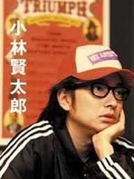 小林賢太郎4