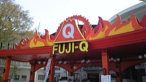 fuji110504_1.jpg
