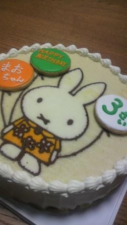 ミッフィーケーキ