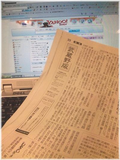 9_20091030153543.jpg