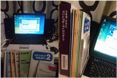 9_20091115023212.jpg