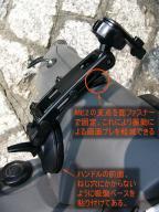 2011-08-28-0003.jpg