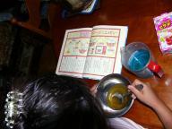 puni-2011-07-11-0001.jpg