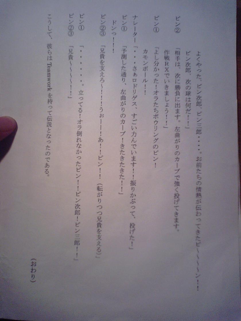 17_3.jpg