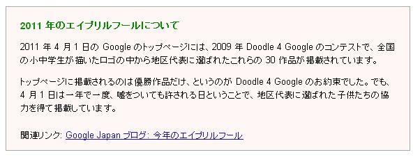 59_20110401045709.jpg