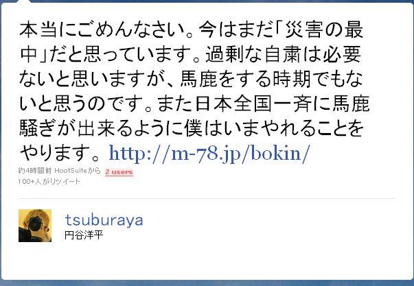 67_2_20110401045742.jpg
