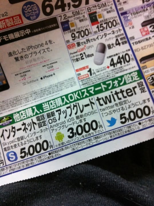 78_20110529145331.jpg