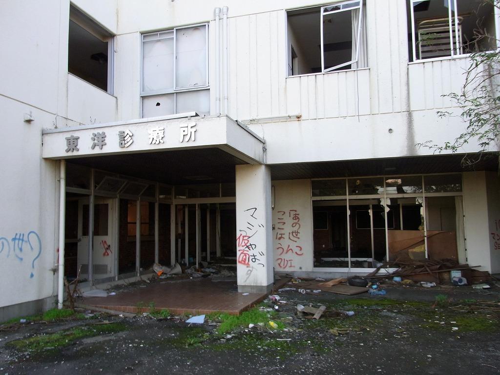 haikyo52_4.jpg