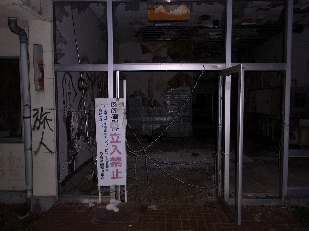 haikyo59_1.jpg