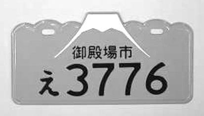 katano123_1.jpg