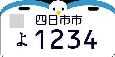 katano123_2.jpg