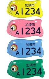 katano126_2.jpg