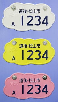 katano17.jpg