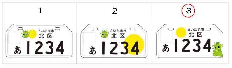 katano176.jpg