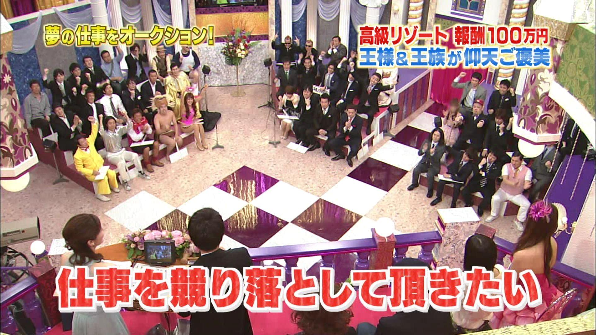 tv15_2.jpg