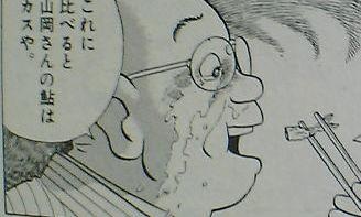 yama_20111013140549.jpg