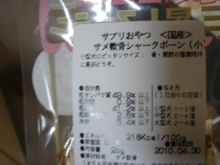 DSC02468コピー