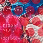 nippon vision