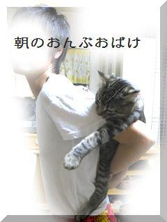 IMG_0719onburen.jpg