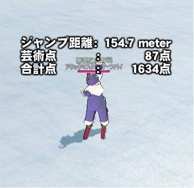 154m.jpg