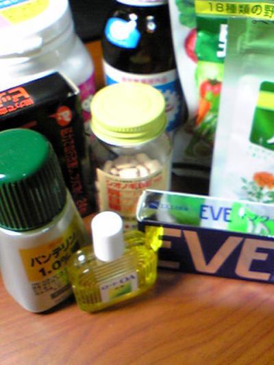 お薬たち_convert_20100304225414