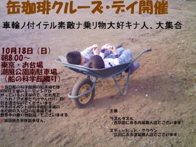syouwa-flyer-sss.jpg