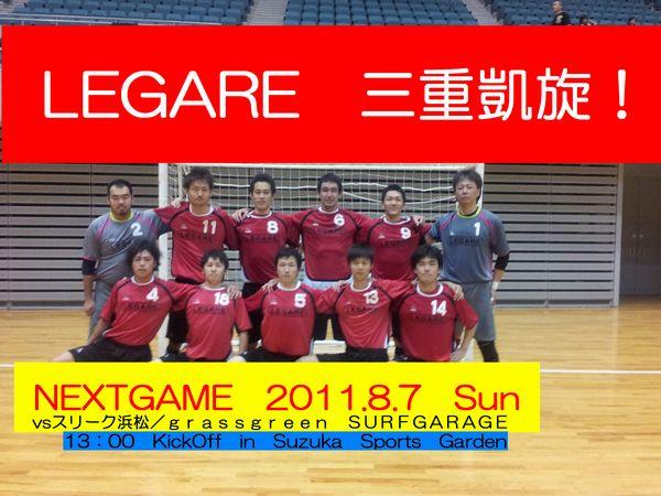2011-07-24111111111.jpg