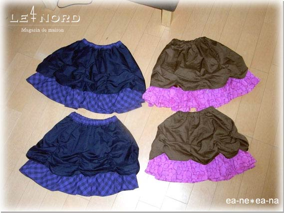 バルーンスカート2種類