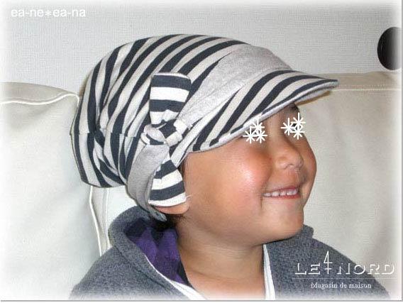 ニット帽子1リバーシブル