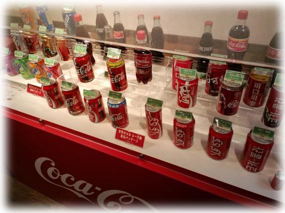 世界のコカコーラ