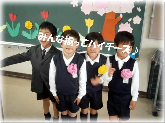 入学式でハイポーズ