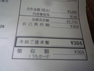 P1340439.jpg