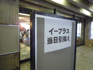 P1350228.jpg