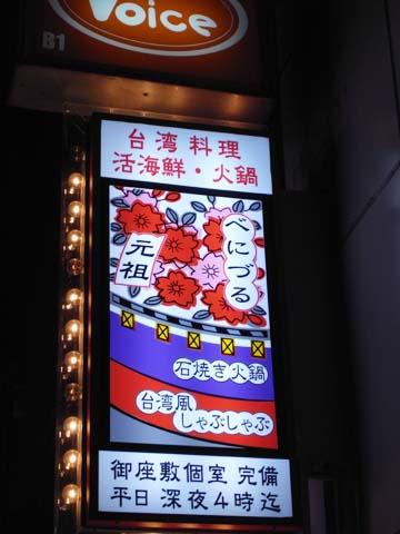 okubo360.jpg