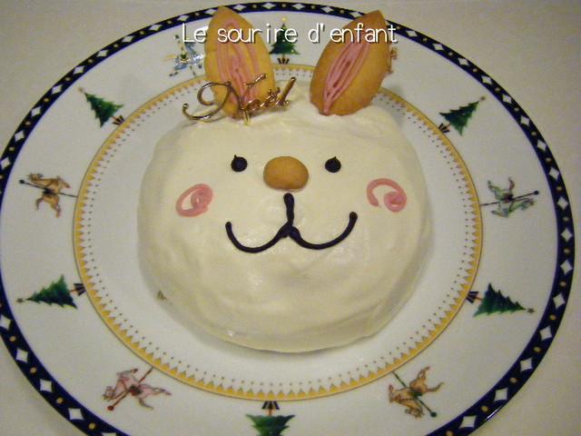 うさぎのケーキ