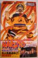 naruto26