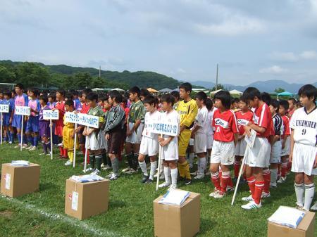 県少年地区予選開会式