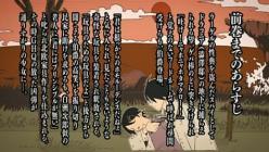 懺・さよなら絶望先生#04-01