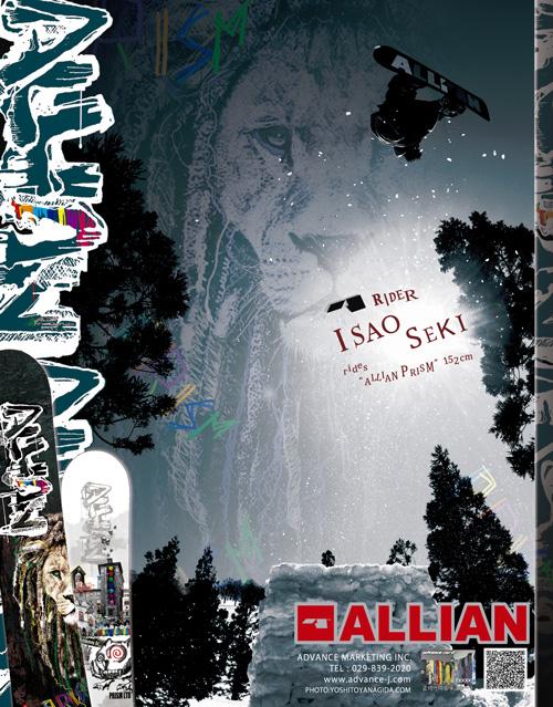 ALLIAN AD - 10.6 SNOWSTYLE