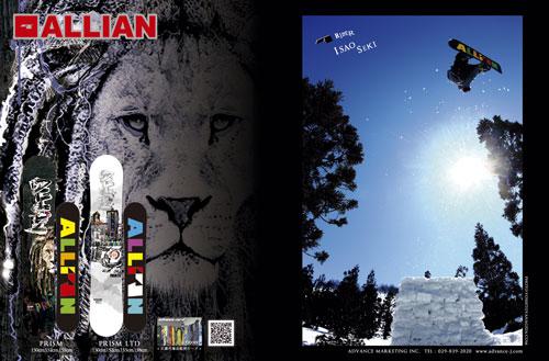FREERUN-ALLIAN-.jpg