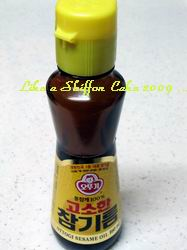 ごま油(s2)