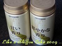 モラタメcoffee1
