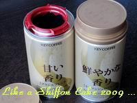 モラタメcoffee2