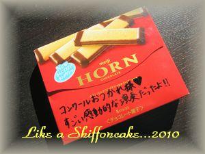 horn2-1.jpg