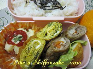 lunchbox1-11