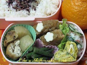 lunchbox1-12